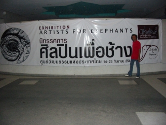 artists for elephants