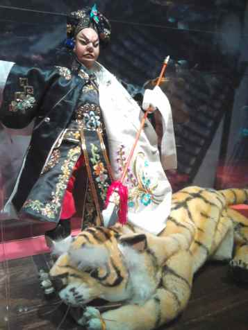 puppet exhibition